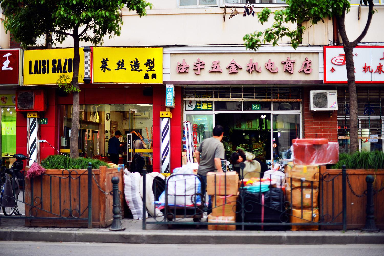 Kayture.China.011