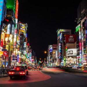 TOKYO GUIDE